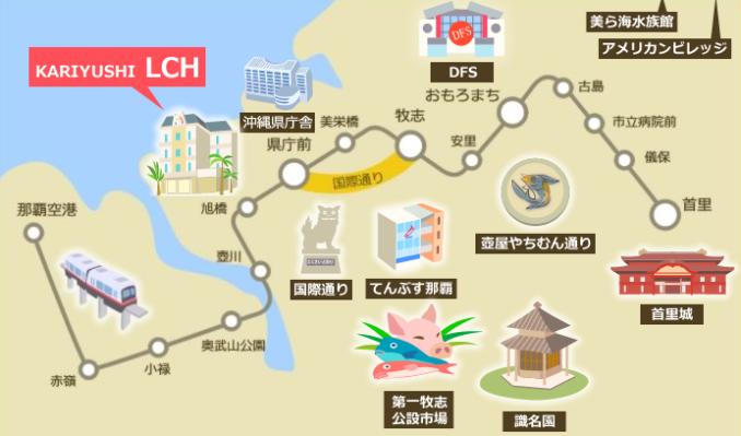 KARIYUSHI LCH.jpg