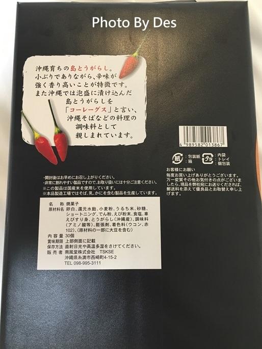 3251_25.JPG