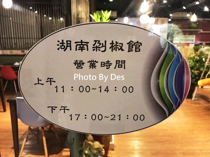 Hunan_11.JPG