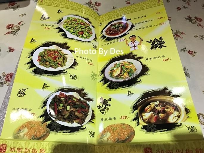 Hunan_20.JPG