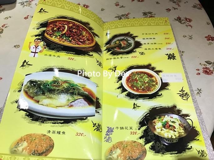 Hunan_21.JPG