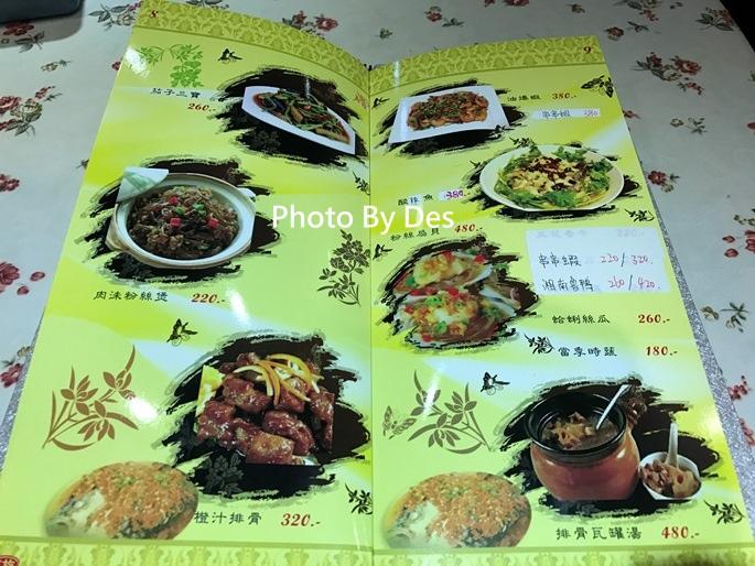 Hunan_23.JPG