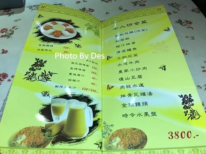 Hunan_24.JPG
