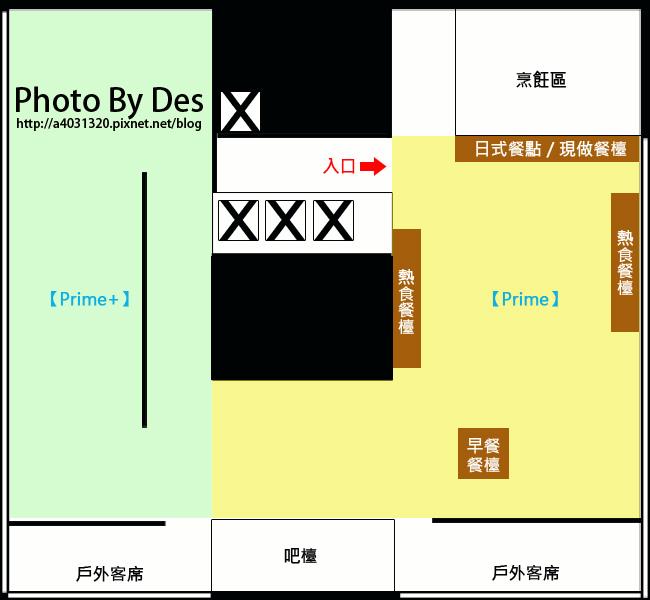 Prime %26; Prime_MAP.jpg