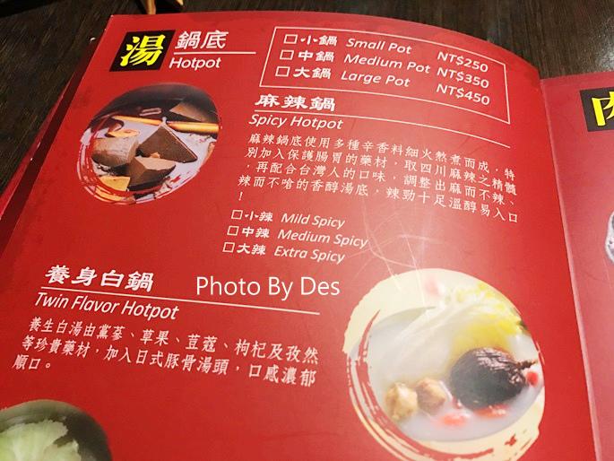 chiwei_23.JPG