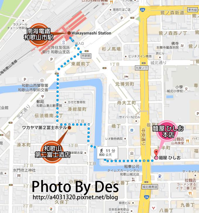 麵屋MAP.jpg