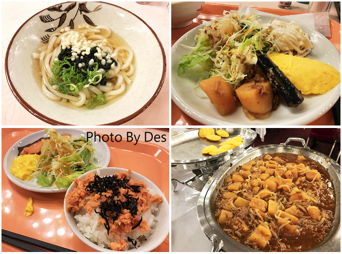 no2food_01.jpg