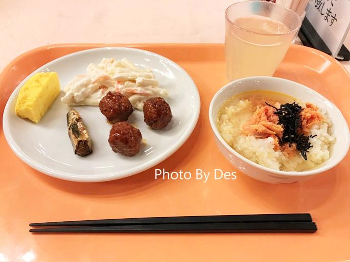 no2food_34.JPG