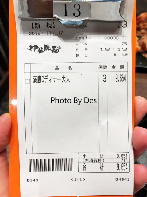 etan_38.JPG