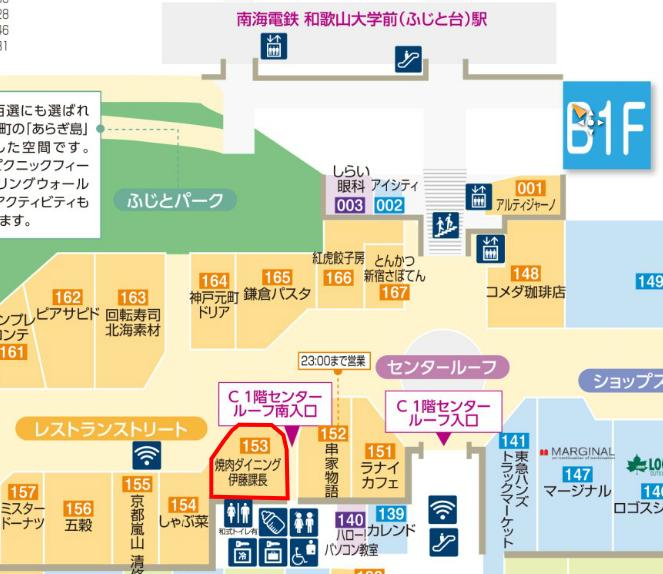 伊藤課長MAP.png