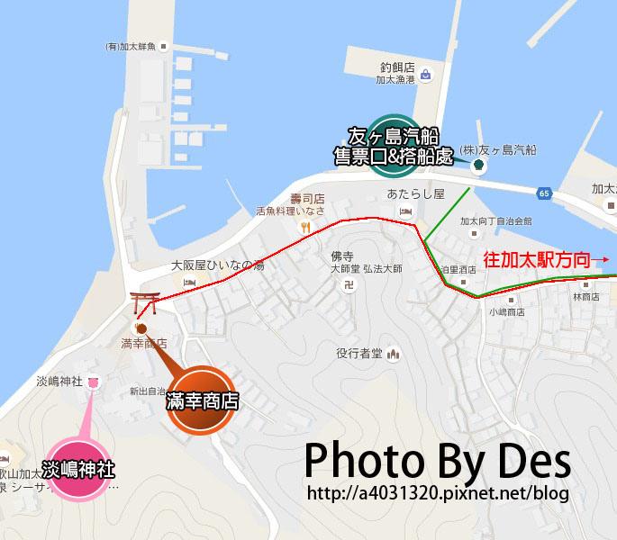 滿幸MAP.jpg