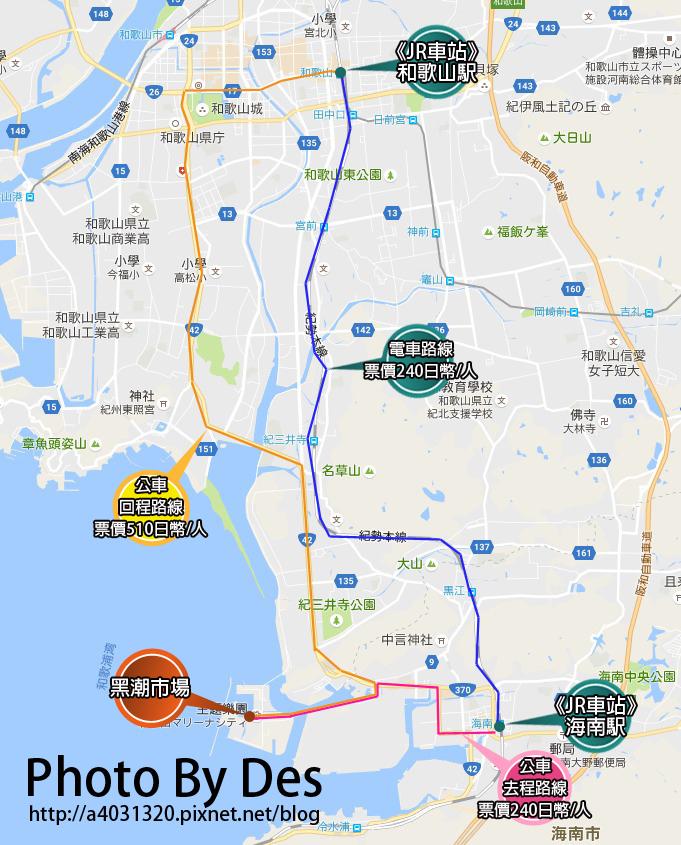 黑潮MAP.jpg