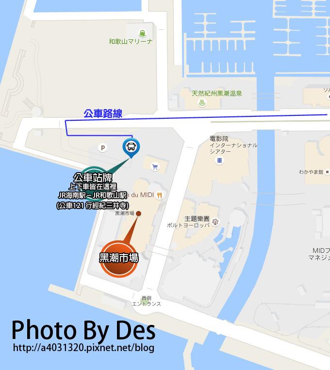 黑潮MAP2.jpg