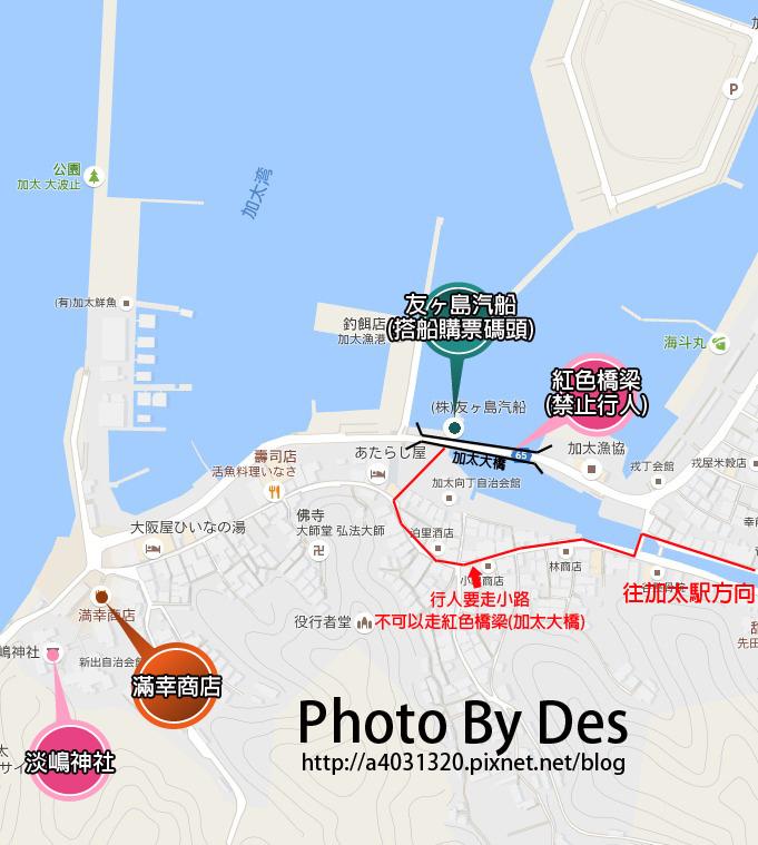 友_04.jpg