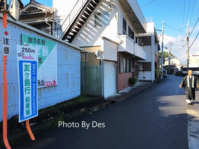 tomogashi_06.JPG