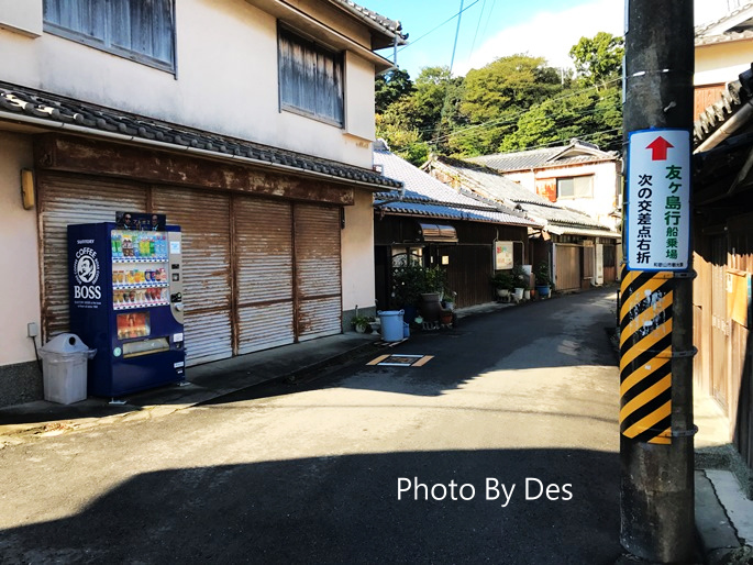tomogashi_07.JPG