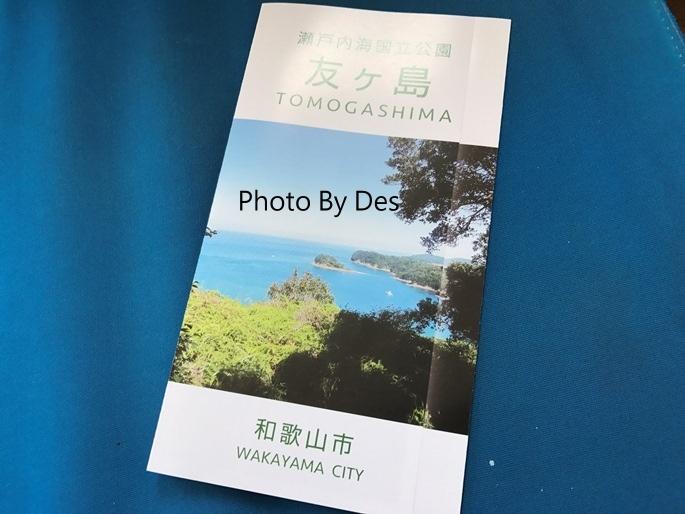 tomogashi_15_1.JPG