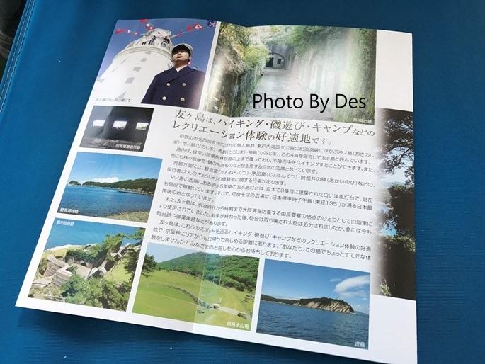 tomogashi_15_2.JPG