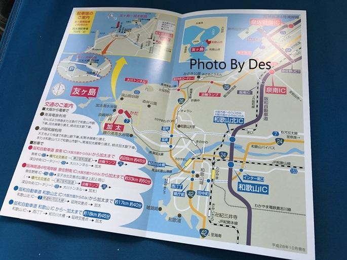 tomogashi_15_3.JPG