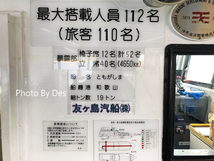 tomogashi_23.JPG