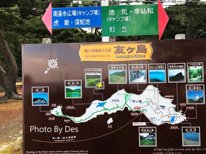 tomogashi_34.JPG