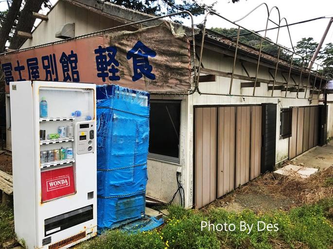 tomogashi_47.JPG