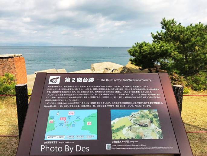 tomogashi_50.JPG
