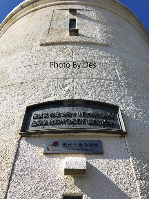 tomogashi_57.JPG