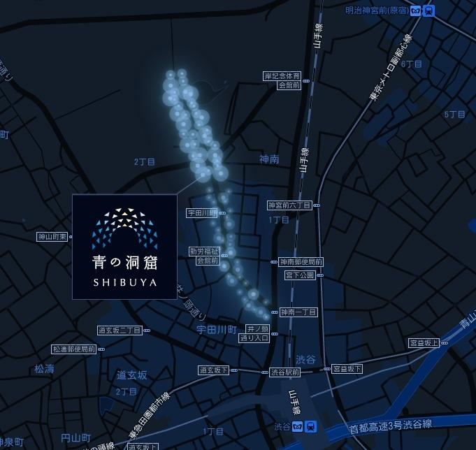青洞窟 SHIBUYA MAP.jpg