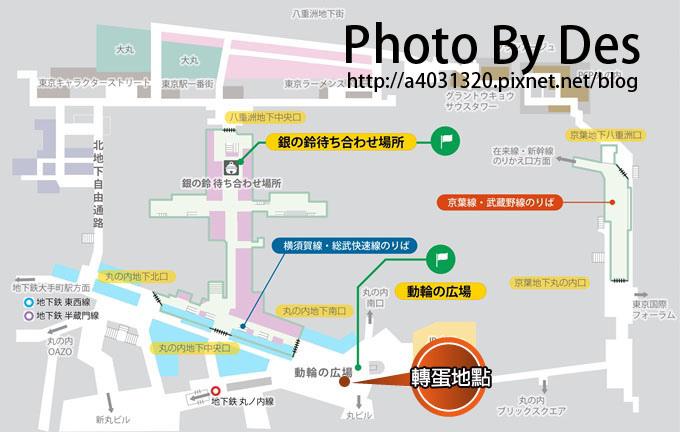 動輪廣場map.jpg