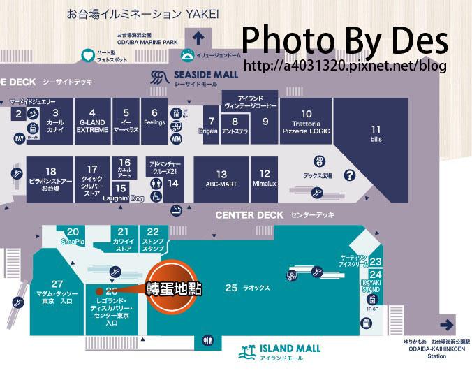 台場MAP.jpg
