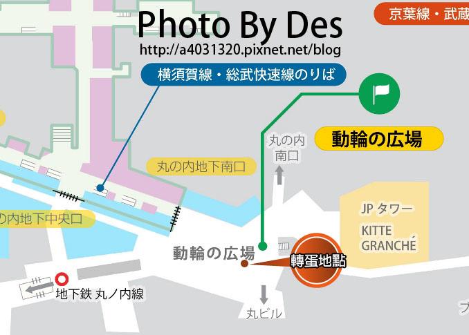 動輪廣場map2.jpg