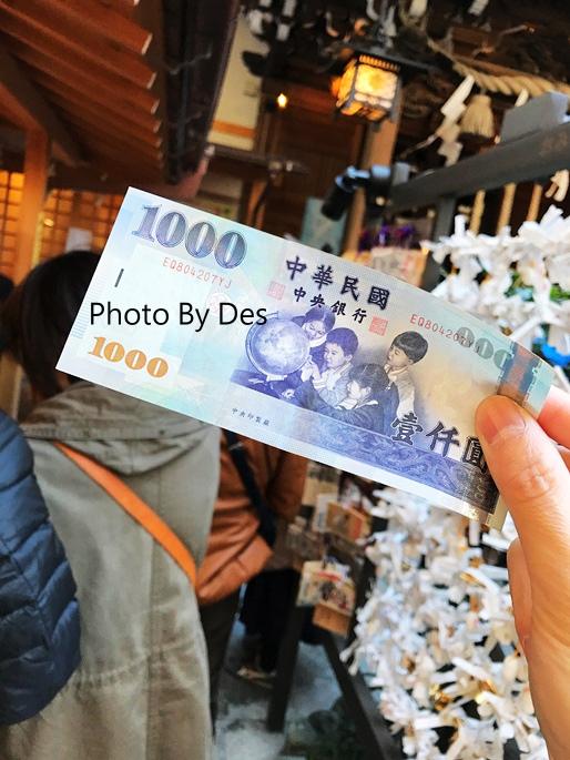 money_16.JPG