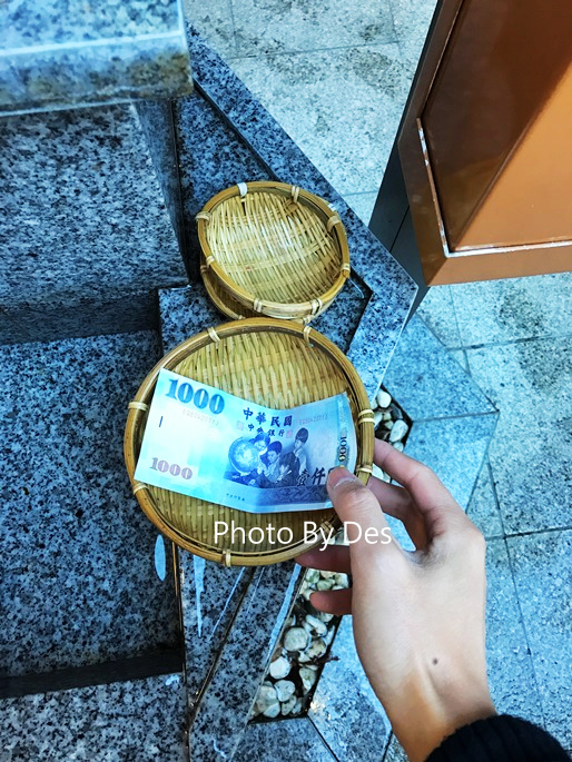 money_20.JPG