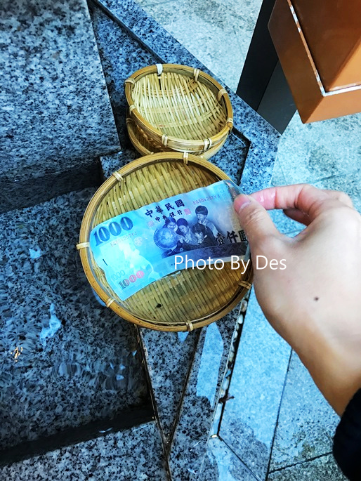 money_22.JPG