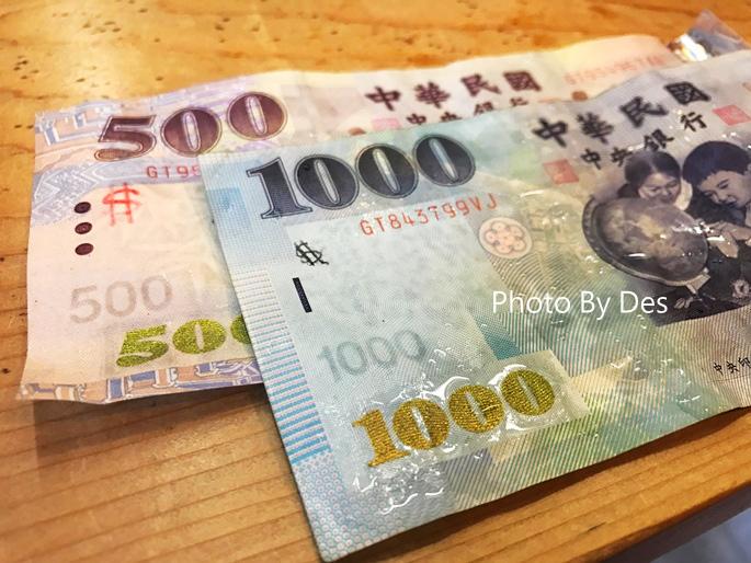 money_24.JPG