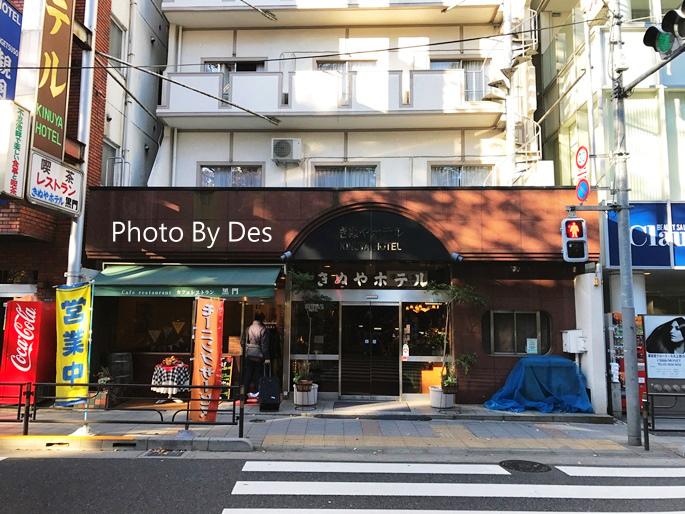 kinuya2_02.JPG