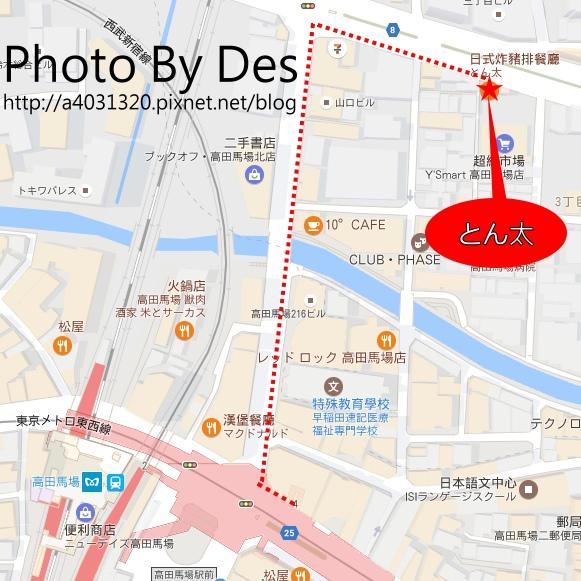 豬排MAP.jpg
