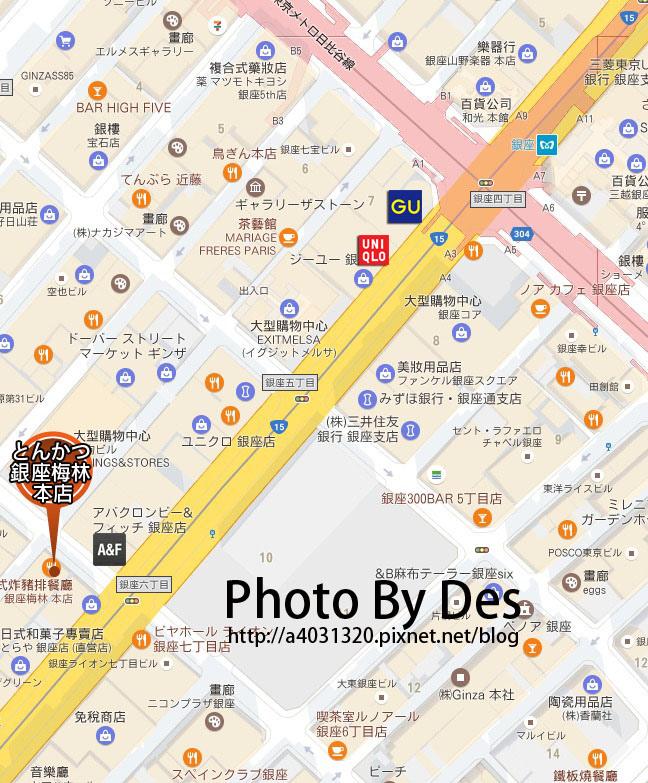 梅林MAP.jpg