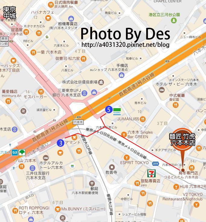 麵匠竹虎MAP.jpg