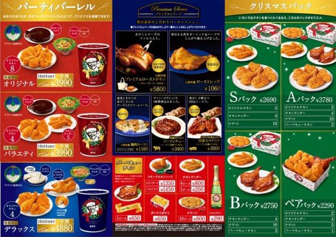 KFC01.jpg