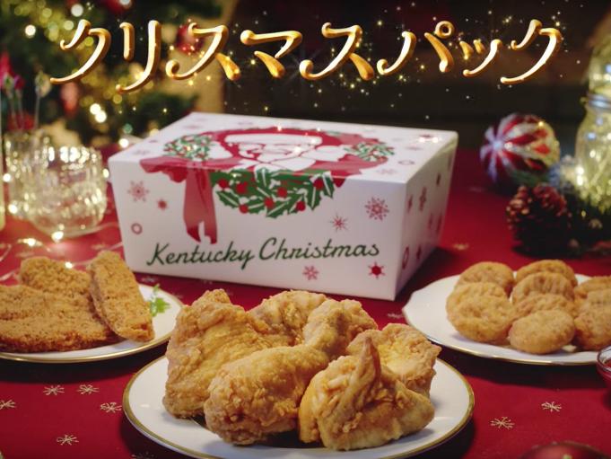 KFC_JP.png