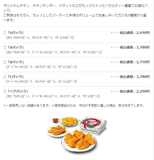 KFC02.jpg