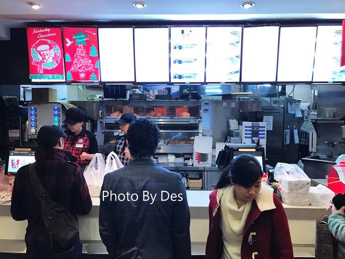 KFC_03.JPG