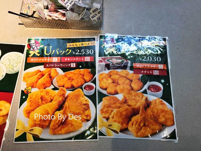 KFC_08.JPG