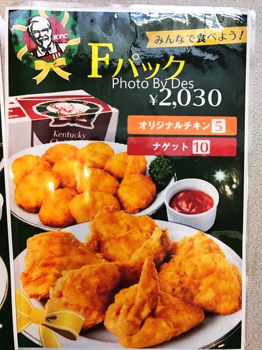 KFC_09.JPG