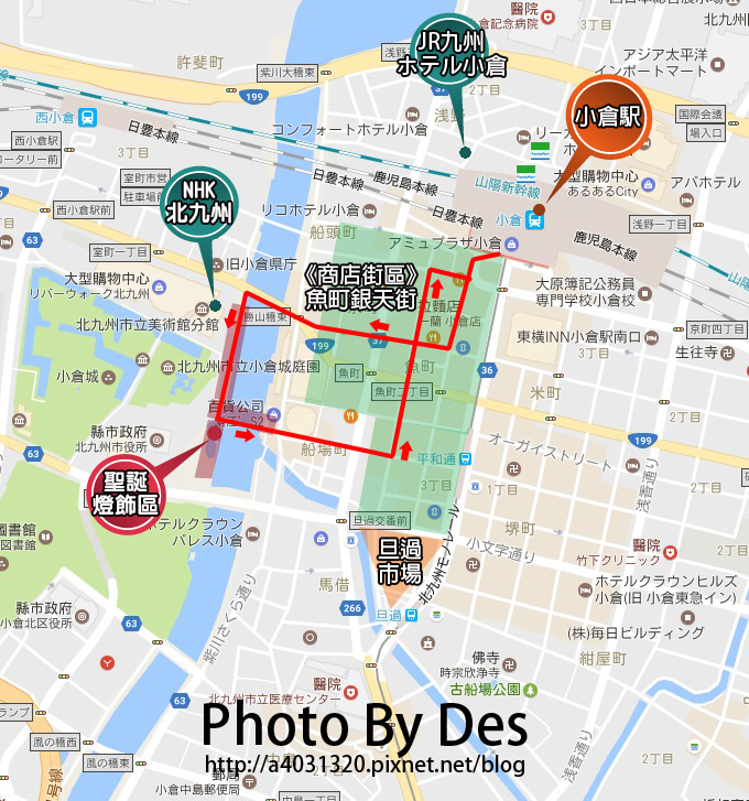 小倉MAP.jpg