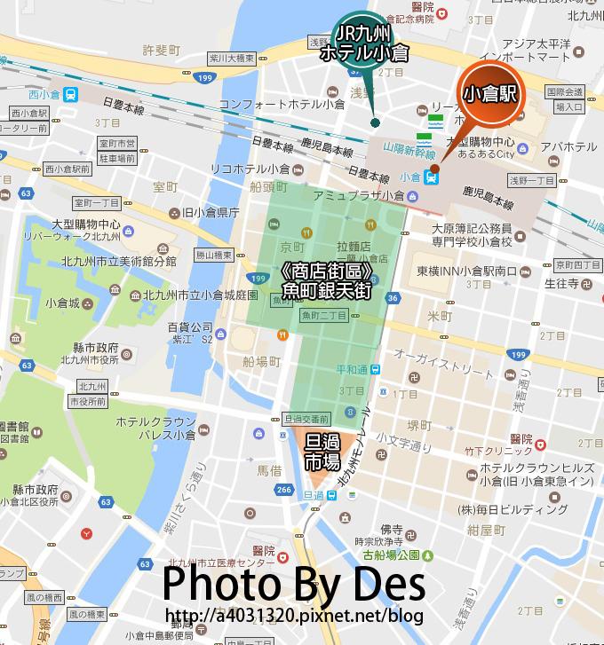 小倉魚町MAP.jpg