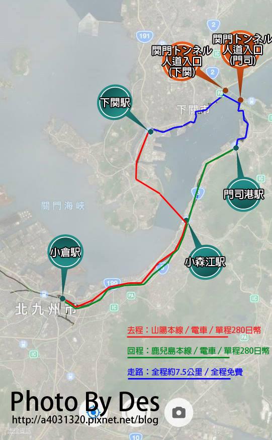 下關MAP1.jpg