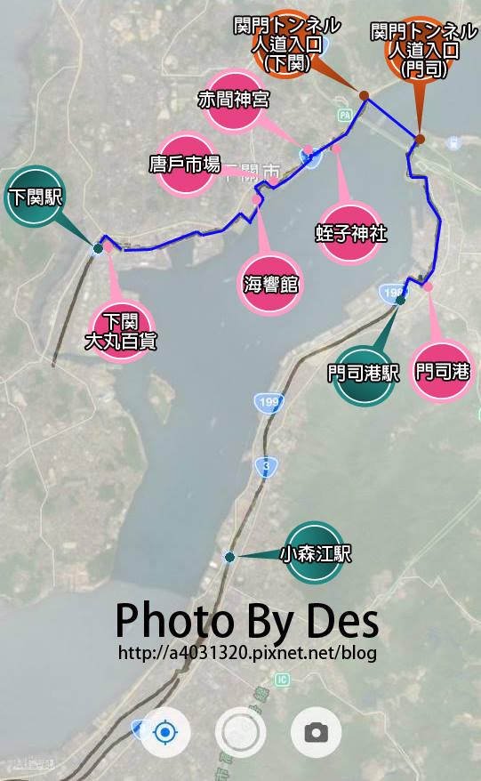 下關MAP2.jpg